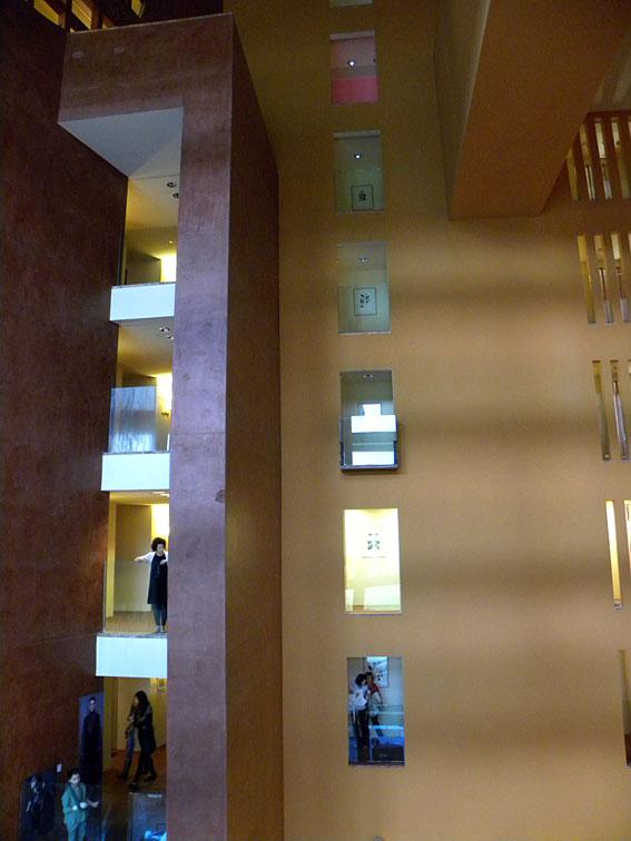 Hotel Meliá Bilbao. Interior del hotel firmado por Ricardo Legorreta. Fitting Room 2010.