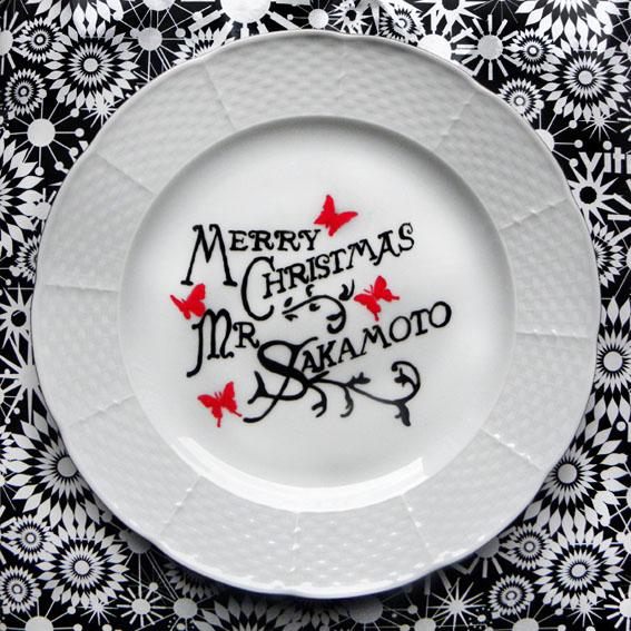 Merry Christmas Mr. Sakamoto