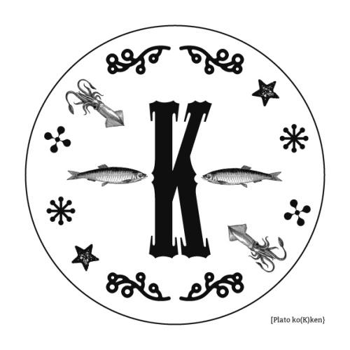 Plato cerámica (K) de Kokken